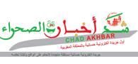 chadakhbar.net