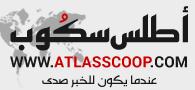 atlasscoop.com
