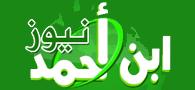 benahmednews.com