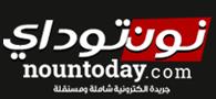 nountoday.com