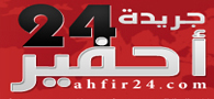 ahfir24.com