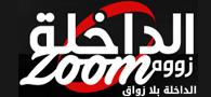 dakhlazoom.com