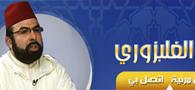elghalbzouri.com