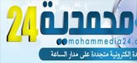 mohammedia24.com