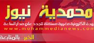 mohammedianews.com