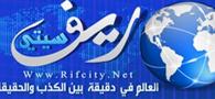 rifcity.net