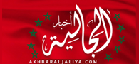 akhbaraljaliya.com