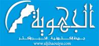 aljihaouiya.com