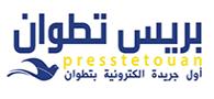 presstetouan.com