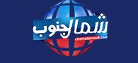 chamaljanoub.com
