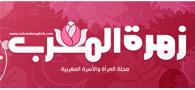 zahratalmaghrib.com