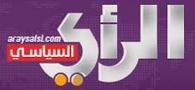 alraisiyassi.com