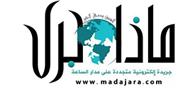 madajara.com