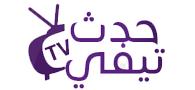 hadathtv.com