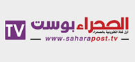 saharapost.tv