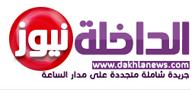 dakhlanews.com