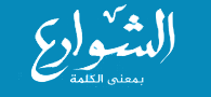 achawari.com
