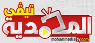 mohammediatv.com
